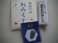 Blog0111